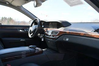 2007 Mercedes-Benz S550 5.5L V8 Naugatuck, Connecticut 10