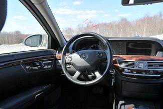 2007 Mercedes-Benz S550 5.5L V8 Naugatuck, Connecticut 17