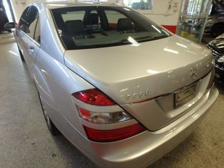 2007 Mercedes S550 4-Matic AFFORDABLE GREATNESS, SERVICED & READY! Saint Louis Park, MN 9