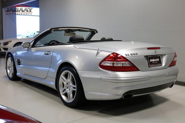 2007 Mercedes-Benz SL550 5.5L V8 Merrillville, Indiana 2