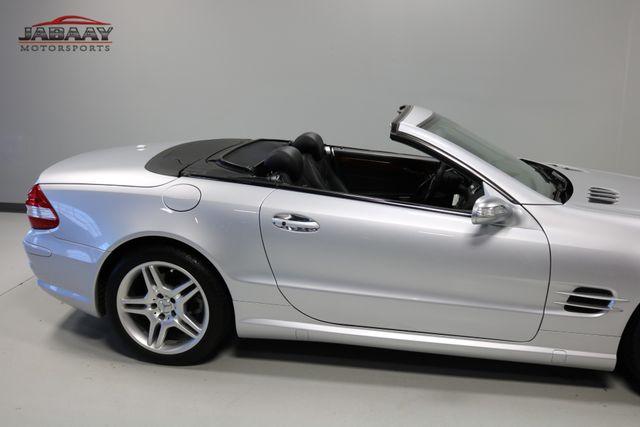2007 Mercedes-Benz SL550 5.5L V8 Merrillville, Indiana 36