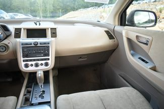 2007 Nissan Murano SL Naugatuck, Connecticut 12