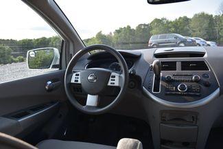 2007 Nissan Quest S Naugatuck, Connecticut 14