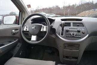 2007 Nissan Quest Naugatuck, Connecticut 16