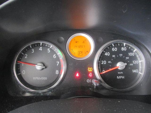 2007 Nissan Sentra 2.0 Gardena, California 5