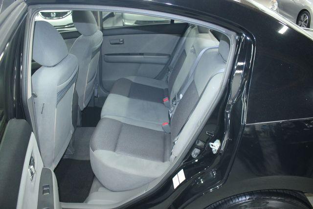 2007 Nissan Sentra 2.0 S Kensington, Maryland 29