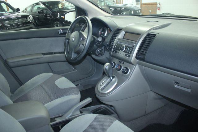 2007 Nissan Sentra 2.0 S Kensington, Maryland 72