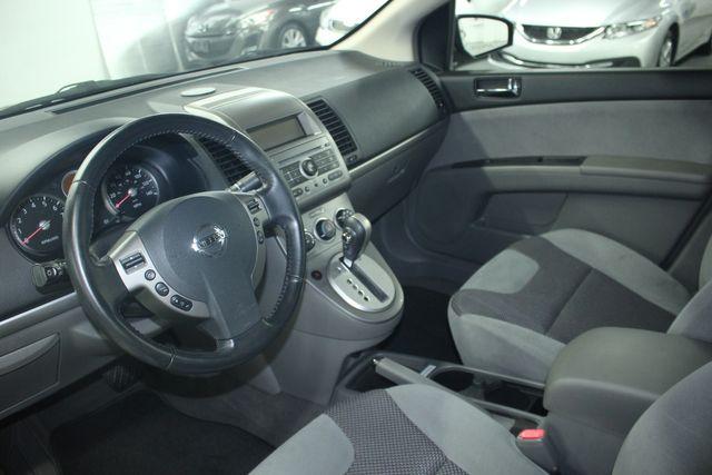 2007 Nissan Sentra 2.0 S Kensington, Maryland 83