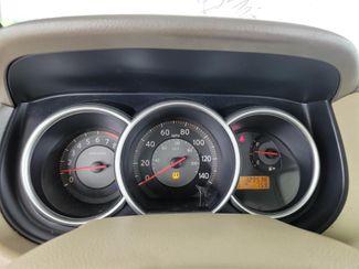 2007 Nissan Versa 1.8 SL Gardena, California 5