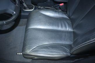 2007 Nissan Versa 1.8 SL Kensington, Maryland 22