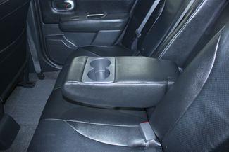 2007 Nissan Versa 1.8 SL Kensington, Maryland 30