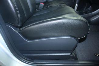 2007 Nissan Versa 1.8 SL Kensington, Maryland 58