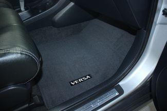 2007 Nissan Versa 1.8 SL Kensington, Maryland 59