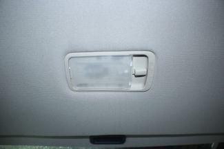 2007 Nissan Versa 1.8 SL Kensington, Maryland 60