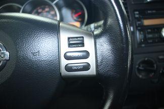 2007 Nissan Versa 1.8 SL Kensington, Maryland 75