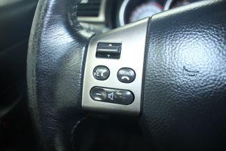 2007 Nissan Versa 1.8 SL Kensington, Maryland 80