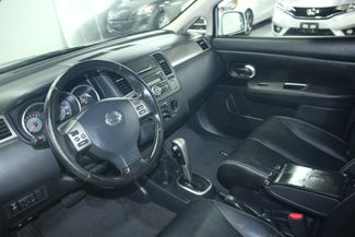 2007 Nissan Versa 1.8 SL Kensington, Maryland 82
