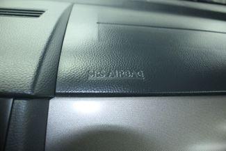 2007 Nissan Versa 1.8 SL Kensington, Maryland 84