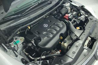 2007 Nissan Versa 1.8 SL Kensington, Maryland 87