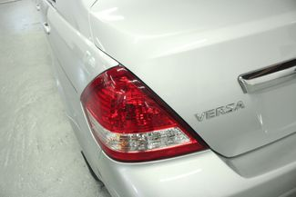 2007 Nissan Versa 1.8 SL Kensington, Maryland 102