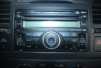 2007 Nissan Versa 1.8 SL Kensington, Maryland 68
