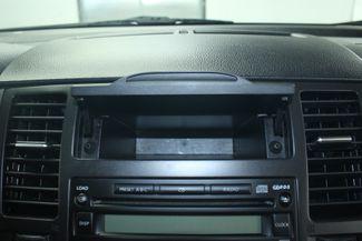 2007 Nissan Versa 1.8 SL Kensington, Maryland 69