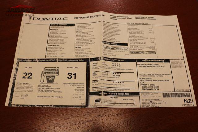 2007 Pontiac Solstice GXP Merrillville, Indiana 47