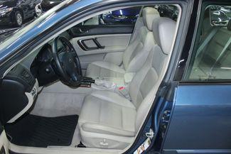 2007 Subaru Outback 2.5i Limited Wagon Kensington, Maryland 16