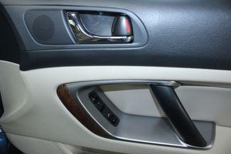 2007 Subaru Outback 2.5i Limited Wagon Kensington, Maryland 51
