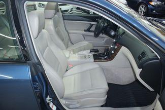 2007 Subaru Outback 2.5i Limited Wagon Kensington, Maryland 52