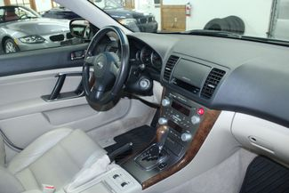 2007 Subaru Outback 2.5i Limited Wagon Kensington, Maryland 74