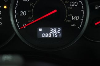 2007 Subaru Outback 2.5i Limited Wagon Kensington, Maryland 80