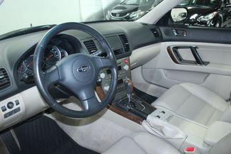 2007 Subaru Outback 2.5i Limited Wagon Kensington, Maryland 84