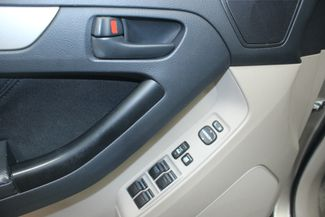 2007 Toyota 4Runner SR5 4WD Kensington, Maryland 15