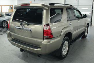 2007 Toyota 4Runner SR5 4WD Kensington, Maryland 4