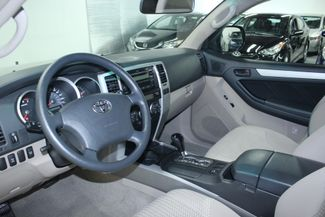 2007 Toyota 4Runner SR5 4WD Kensington, Maryland 81