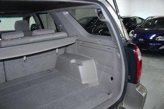2007 Toyota 4Runner SR5 4WD Kensington, Maryland 90