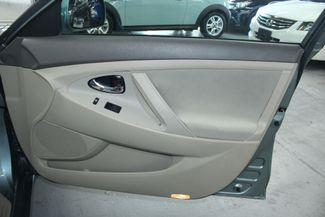 2007 Toyota Camry LE Kensington, Maryland 47