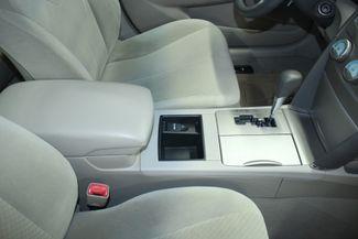 2007 Toyota Camry LE Kensington, Maryland 58