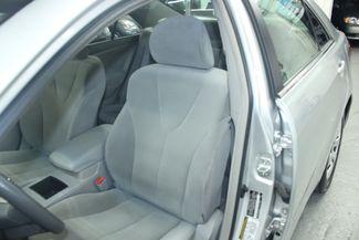 2007 Toyota Camry LE Kensington, Maryland 19