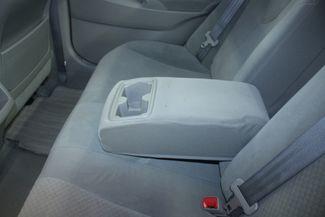 2007 Toyota Camry LE Kensington, Maryland 30
