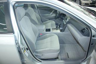2007 Toyota Camry LE Kensington, Maryland 52
