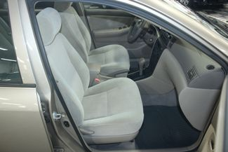 2007 Toyota Corolla CE Kensington, Maryland 45