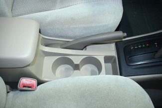 2007 Toyota Corolla CE Kensington, Maryland 56