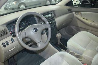 2007 Toyota Corolla CE Kensington, Maryland 74