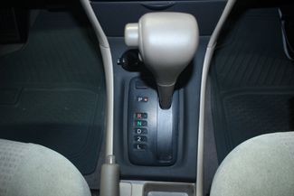 2007 Toyota Corolla CE Kensington, Maryland 57