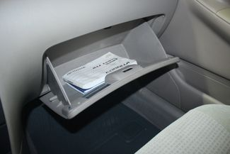 2007 Toyota Corolla CE Kensington, Maryland 75