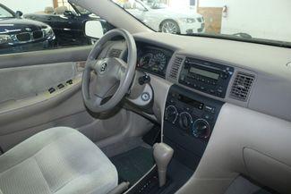 2007 Toyota Corolla CE Kensington, Maryland 63
