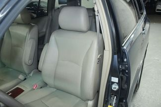 2007 Toyota Highlander Limited 4WD Kensington, Maryland 20
