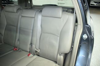 2007 Toyota Highlander Limited 4WD Kensington, Maryland 33